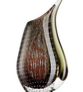 Rosenthal Dewdrop maljakko ruskea 30cm